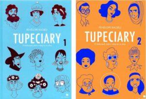 tupeciary